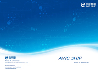 Presentation Of AVICSHIP